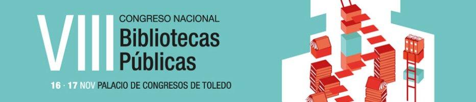 cabecera-viii-congreso-blibliotecas-publicas