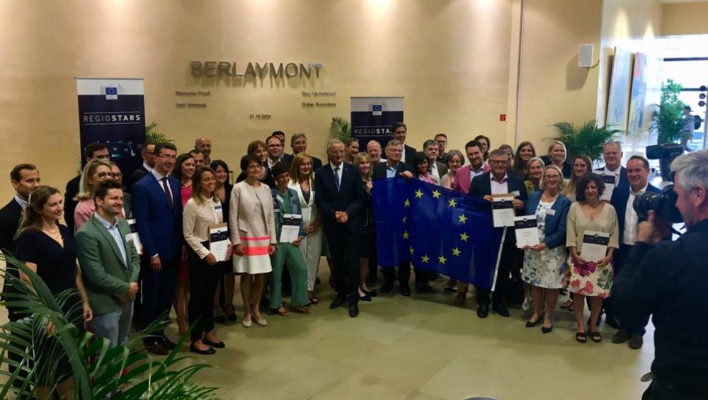 La biblioteca digital inteligente de la Consejería de Educación y Empleo de la Junta de Extremadura, Librarium, es uno de los 4 proyectos finalistas que se han anunciado esta mañana como finalistas en los premios RegioStars, de la Unión Europea